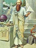Древнегреческая профессия
